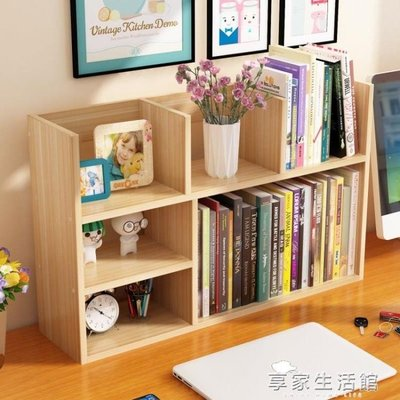 學生桌上書架簡易兒童桌面小書架置物架辦公室書桌收納宿舍小書櫃YTL