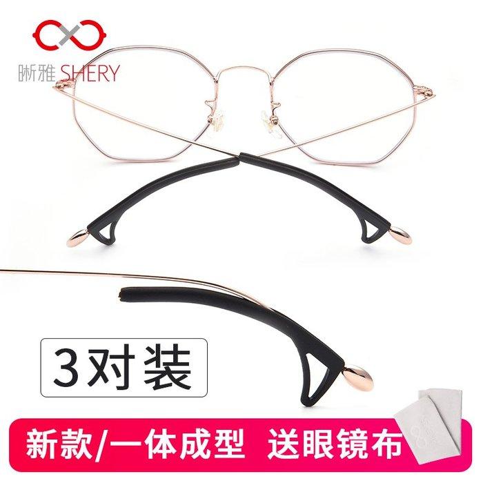 奇奇店-熱賣款 眼鏡防滑套耳托拖夾耳后眼睛卡扣配件硅膠防掉固定勾鏡腿保護腳套