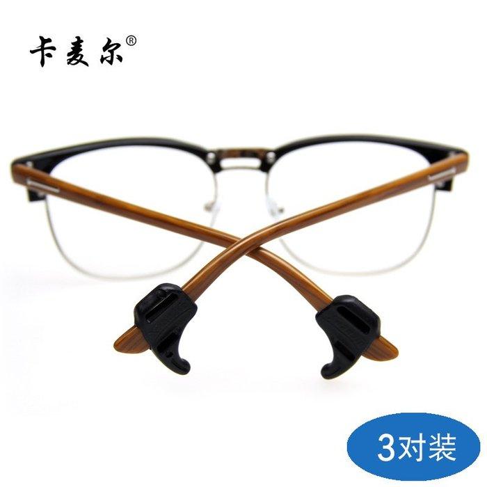 爆款熱賣-  眼鏡防滑套耳套眼睛托固定防滑耳勾硅膠耳托眼鏡腿套運動眼鏡配件