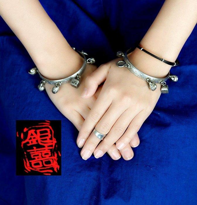銀囍古董銀飾--老銀手鐲 純銀手鍊 清代綴八寶甩鈴對鐲 藏品釋出 典藏品(已釋出請勿下標)