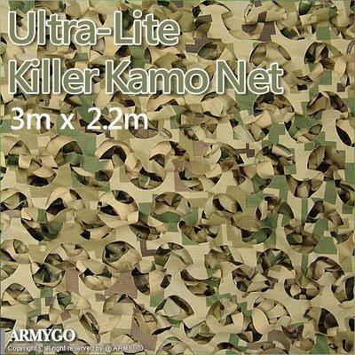 【ARMYGO】Ultra-Lite Killer Kamo Net 數位迷彩網裝網 (3m x 2.2m )