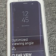 SAMSUNG GALAXY S8 CLEAR VIEW STANDING COVER透視感應皮套(立架式)