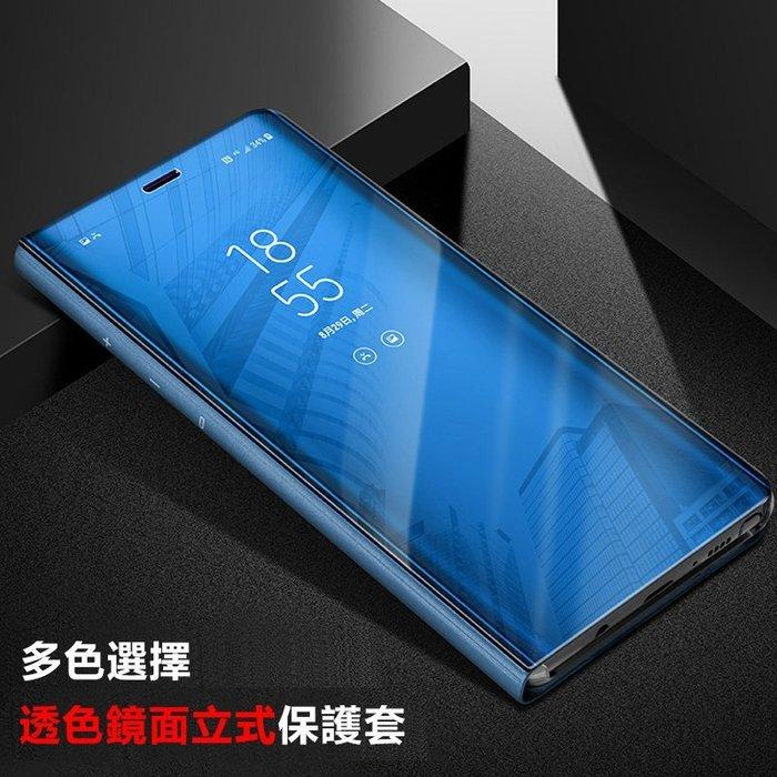 三星 Galaxy note8 手機殼 note8 皮套 防摔 保護套 透色鏡面立式 電鍍 翻蓋皮套 支架 外殼