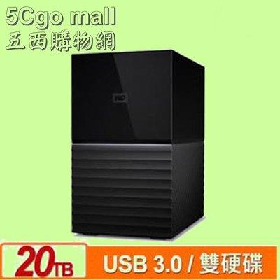 5Cgo【權宇】WD My Book Duo 24B(10TBx2) 3.5吋雙硬碟儲存USB 3+Type-C 含稅