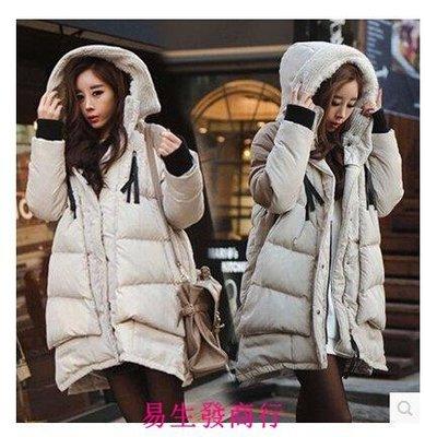 【易生發商行】韓國東大門代購冬裝寬松大碼加厚中長款羽絨服外套女大F6446