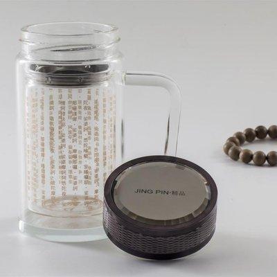 【弘慧堂】 布達哈大悲咒雙層水晶杯六字大明咒佛經帶蓋密封商務旅行水杯