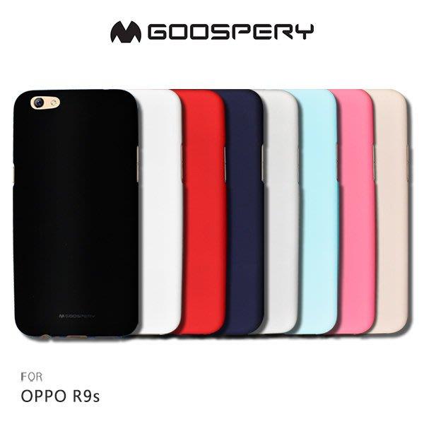 *Phone寶*GOOSPERY OPPO R11S / R11S+ SOFT FEELING 液態矽膠殼 軟套