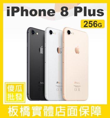 【傻瓜批發】Apple 蘋果【iPho...