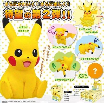 尼德斯Nydus~* 日本正版 神奇寶貝 精靈寶可夢 Pikachu 皮卡丘 PUITTO 杯緣子