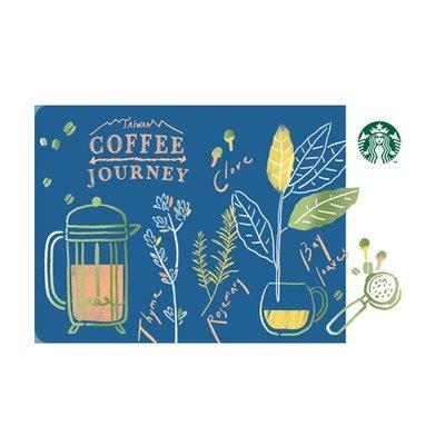 2018 咖啡旅展 coffee journey Starbucks 星巴克 CJ Spicy 風味 隨行卡