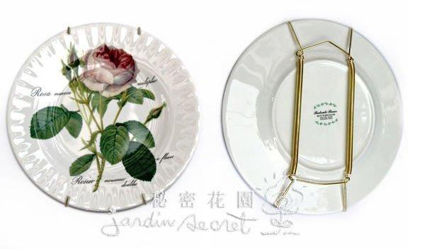壁掛式盤架盤鉤--進口金色可伸縮展示壁掛式盤架/展示架8''~10''--秘密花園