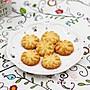 【曲奇餅乾】香濃.起司新口味!微甜.微鹹,多層次口感。奶香.酥鬆手工餅乾。優選上等食材,烘培健康美味。