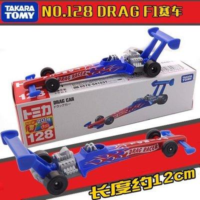 4165本通 板橋店 多美汽車 TM小汽車 NO.128 DRAG CAR 拖拉賽車 藍紅配色