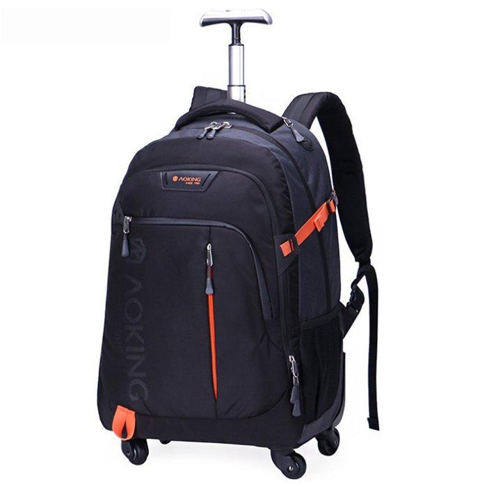 旅遊休閒用品拉桿雙肩背包電腦包大容量輕型拉桿包35L萬向輪U57黑色