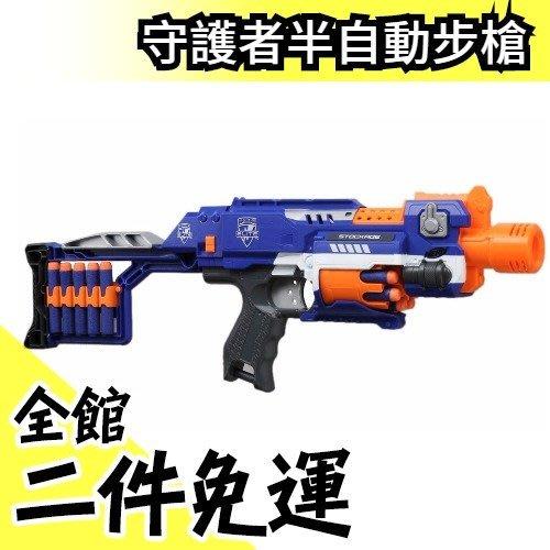 空運 日本 日版 NERF樂活打擊 守護者半自動步槍 孩之寶【水貨碼頭】