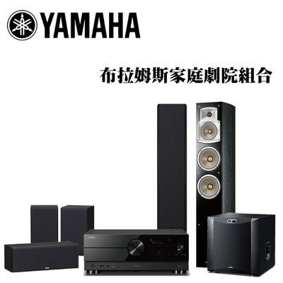 YAMAHA 山葉 RX-A2A 擴大機+NS-F350+NS-P350+NS-SW300鋼烤版低音