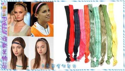 ☆POLLY媽☆歐美進口Bop Bijoux款式紅橙黃綠…共10色緞面針織鬆緊打結髮帶