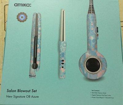 Amika 全新 salon blowout set