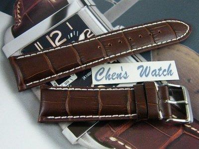 【錶帶家】『7mm特厚耐用』SINN BALL代用 20mm 22mm 24mm咖啡色鱷魚皮紋壓花白線牛皮錶帶