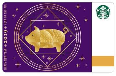 ?? 韓國星巴克金豬年 豬年隨行卡 星巴克隨行卡 星巴克卡 星巴克收藏卡 星巴克限定 韓國星巴克