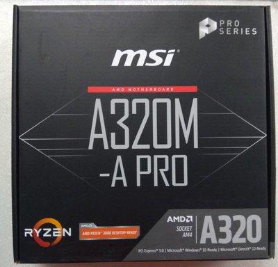 @淡水無國界@ msi 微星 A320M-A PRO 主機板 AM4主機板 HDMI DVI 輸出 A320晶片 組裝