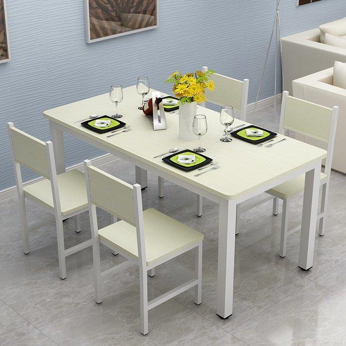 餐桌椅組合現代簡約長方形飯店餐桌小戶型家用吃飯桌子快餐店飯桌WY