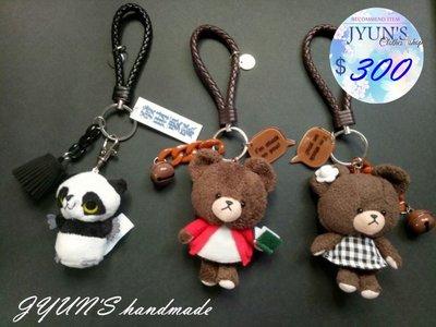 JYUNS 新品手作皮繩小熊學校the bears school 熊貓 吊飾鑰匙圈3款現貨可刷卡2天內寄出禮物 禮品