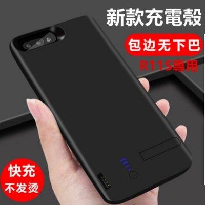 OPPO R11s R11 Plus大容量 6500mah背夾電池 帶USB快充行動電源無線充電背蓋式手機殼 保護殼 套