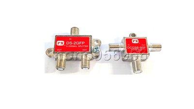 高品質大通分配器 DS-2GFP & DCGSB 6FP