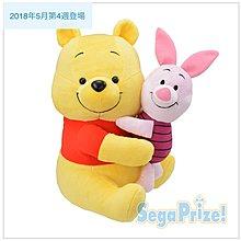 最新 日本 Sega Prize Disney 景品 小熊維尼 Winnie the Pooh 抱抱 Piglet 小豬霹靂 公仔 一個 (保證日版)