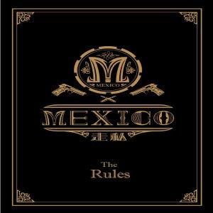 (海山桌遊城) 正版桌遊 走私 MEXICO 繁體中文版