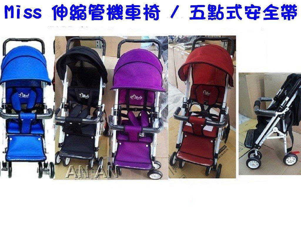 *兔寶*miss 伸縮管可推機車椅 / 五點式安全帶機車椅/ 機車椅~