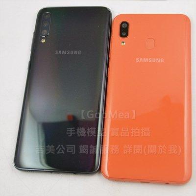 GooMea 原裝金屬 黑屏Samsung三星A70 6.7吋 模型展示樣品包膜dummy摔機整人假機交差網拍1:1拍