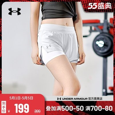 USA正品體育用品安德瑪官方UA Launch SW 女子訓練長跑體操2合1運動短褲1342843