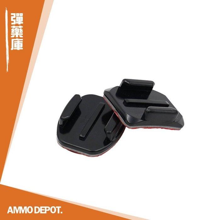 【AMMO彈藥庫】 GoPro Action 運動相機 配件 快拆座 黏貼底座 3M 底座組 DF-Q06-1
