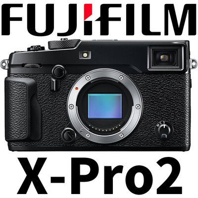 【新鎂】平輸 Fujifilm 富士 X-pro 2 單機身
