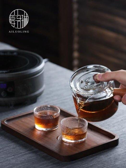 茶壺愛洛琳 耐高溫玻璃煮茶壺側把黑茶小青柑泡茶壺過濾花茶壺泡茶器