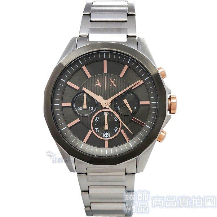 AX ARMANI EXCHANGE AX2606 咖啡灰面 男錶 三眼計時 鋼帶 手錶【錶飾精品】