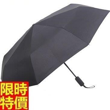 自動雨傘 摺疊傘 遮陽傘-素面商務抗風男士 雨具12款66aj50[獨家進口][米蘭精品]