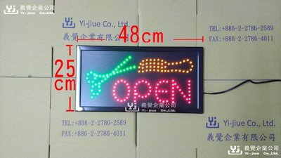 LED廣告牌 LED看板 LED廣告招牌 LED手舉牌 廣告發光字 球賽加油板 攤車 餐車 店面 25*48cm