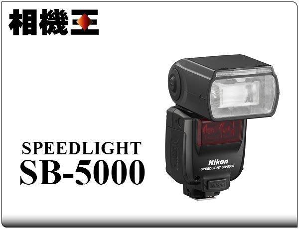 ☆相機王☆Nikon SB-5000 SB5000 原廠閃光燈 公司貨 (5)