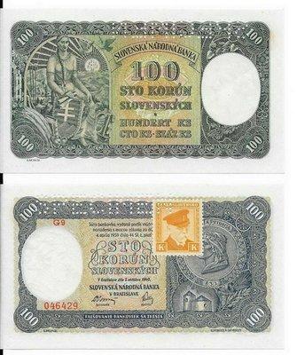 古韻閣斯洛伐克100克朗 1940年版(SPECIMEN樣鈔) 紙幣(加貼郵票少見)