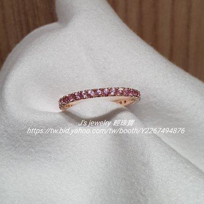 珠寶訂製 18K金天然粉藍寶滿圈線戒 粉色剛玉 戒指 tiffany 風格