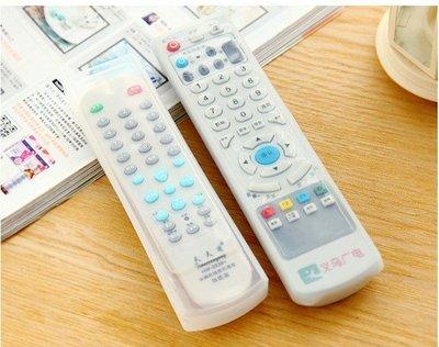 高清防汙耐磨遙控器果凍套 液晶電視遙控器保護套 適用國際 聲寶 奇美 禾聯碩 SONY 大同 BENQ
