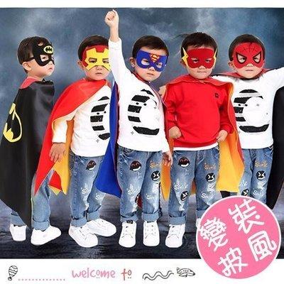 八號倉庫  萬聖節男女童服裝 超人角色扮演套裝 雙層披風附面具 小尺寸【2Z074P451】