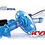 日本 KYB SR 藍桶 避震器 筒身 Toyota 豐田 Camry Hybrid 12-15