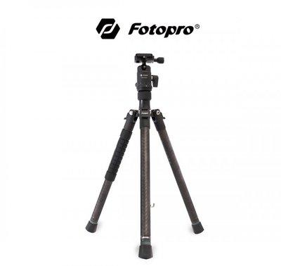 【EC數位】FOTOPRO X-GO Aircross 輕巧碳纖三腳架 - 極致黑 8層碳纖腳管  不鏽鋼重力掛勾