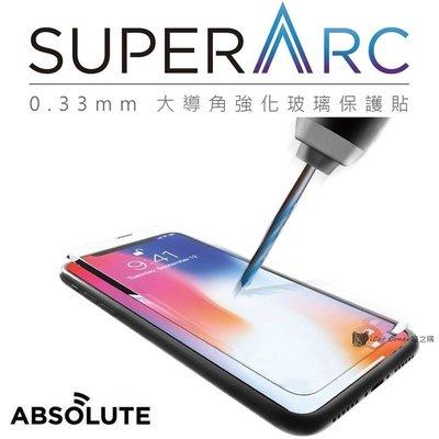 iPhone Xs/X/XR Max 8/7/6 Plus 日本旭哨子大導角強化玻璃 2.5D 螢幕保護貼 喵之隅