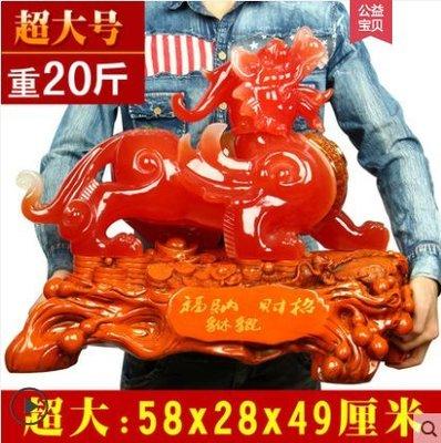 『格倫雅』開光招財貔貅擺件一對大號開業工藝禮品風水皮丘辦公室擺設^19723