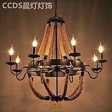 {美學}美式鄉村麻繩吊燈工業風網咖田園餐廳復古鐵藝MX_532